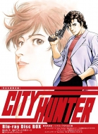 CITY HUNTER Blu-ray Disc BOX【完全生産限定版】