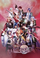 舞台『戦刻ナイトブラッド』Blu-ray(仮)