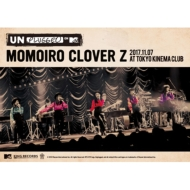 MTV Unplugged:Momoiro Clover Z LIVE DVD (+CD)