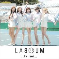 Hwi hwi 【初回限定盤A】 (+DVD)