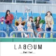 Hwi hwi 【初回限定盤B】 (+DVD)