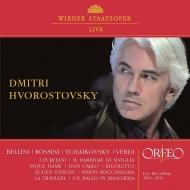 ディミトリー・ホロストフスキー ウィーン国立歌劇場ライヴ集 1994-2016