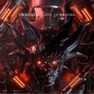 Ex Machina (カラーヴァイナル仕様/アナログレコード)