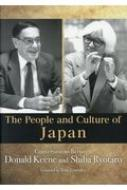 People And Culture Of Japan 英文版 日本人と日本文化 Japan Library