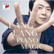 Lang Lang: Piano Magic