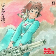 Nausicaa of the Valley of the Wind Original Soundtrack Harukana Chi He