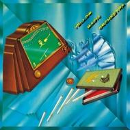イエロー・マジック・オーケストラ (Standard Vinyl Edition)【完全生産限定盤】(33回転/1枚組アナログレコード)