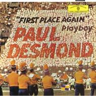 First Place Again <ジャズ・アナログ・プレミアム・コレクション> 【初回生産限定盤】(180グラム重量盤レコード)