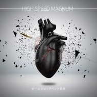 HIGH SPEED MAGNUM