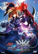 ビルド NEW WORLD 仮面ライダークローズ[DVD]