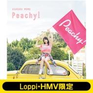 《Loppi・HMV限定盤 マフラータオル付セット》 Peachy! 【初回生産限定盤】(+Blu-ray)