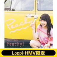《Loppi・HMV限定盤 マフラータオル付セット》 Peachy!