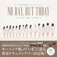 モーニング娘。'18密着ドキュメンタリーフォトブック「NO DAY , BUT TODAY 21年目に描いた夢たちVOL.1」