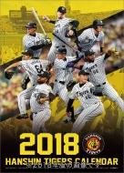 阪神タイガース / 2019年カレンダー