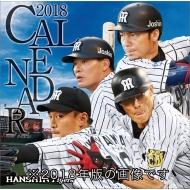阪神タイガース / 2019年卓上カレンダー