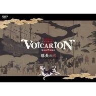 VOICARION III 博多座声歌舞伎〜信長の犬〜【HMV・Loppi限定】