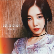 Collaction