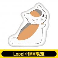 ダイカットクッションA【Loppi・HMV限定】