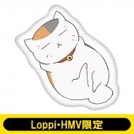 ダイカットクッションB【Loppi・HMV限定】