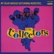 ぼくを苦悩させるさまざまな怪物たち 【2018 レコードの日 限定盤】 (アナログレコード)