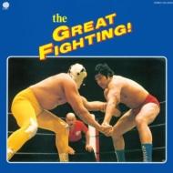 Great Fighting! 地上最大! プロレス テーマ決定盤 【2018 レコードの日 限定盤】 (アナログレコード)