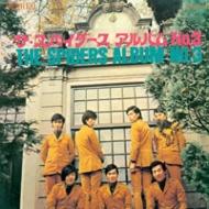 スパイダース'67 〜ザ スパイダース アルバム No.3 【2018 レコードの日 限定盤】 (アナログレコード)