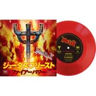 Firepower EP【来日記念盤】(7インチシングルレコード)