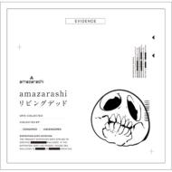 リビングデッド 【初回生産限定盤】(CD+GOODS)