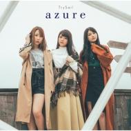 azure 【初回生産限定盤】(+DVD)