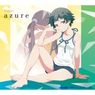 azure 【期間生産限定盤】
