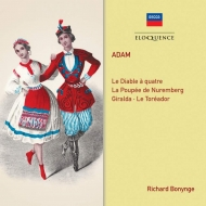 『4人の悪魔』、序曲集 リチャード・ボニング&ロンドン交響楽団、ニュー・フィルハーモニア管弦楽団、ウェールズ・ナショナル・オペラ管弦楽団