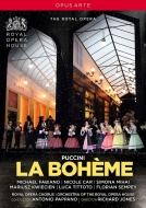 『ボエーム』全曲 ジョーンズ演出、パッパーノ&コヴェント・ガーデン王立歌劇場、マイケル・ファビアーノ、ニコール・カー、他(2017 ステレオ)(日本語字幕付)