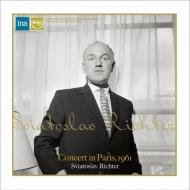 ピアノ協奏曲第2番、交響曲第4番 スヴィヤトスラフ・リヒテル、ヴィトルド・ロヴィツキ&フランス国立放送管弦楽団(1961 パリ・ライヴ)(+ショパン)(2CD)