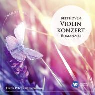 ヴァイオリン協奏曲、ロマンス第1番、第2番 フランク・ペーター・ツィンマーマン、ジェフリー・テイト&イギリス室内管弦楽団