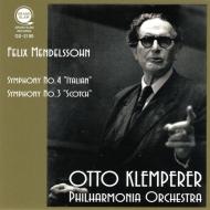 交響曲第3番『スコットランド』、第4番『イタリア』 オットー・クレンペラー&フィルハーモニア管弦楽団(平林直哉復刻)