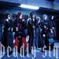 Deadly sin 【TYPE-B】(+DVD)