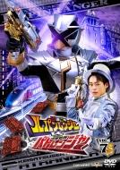 Kaitou Sentai Lupinranger Vs Keisatsu Sentai Patranger Vol.7