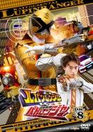 Kaitou Sentai Lupinranger Vs Keisatsu Sentai Patranger Vol.8