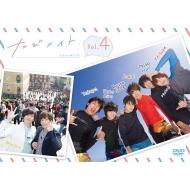 【DVD】たびメイト 4巻
