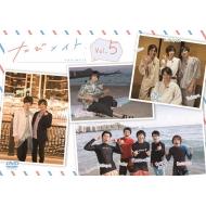 【DVD】たびメイト 5巻