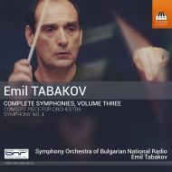 交響曲第4番、演奏会小品 エミル・タバコフ&ブルガリア国立放送交響楽団