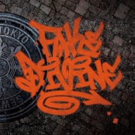 FAKE DIVINE 【初回限定盤B DVD付き】