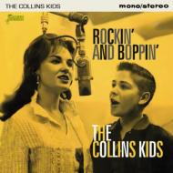 Rockin & Boppin