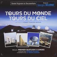 Tours Du Monde Tours Du Ciel
