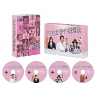 Yareta Kamo Iinkai Blu-Ray Box