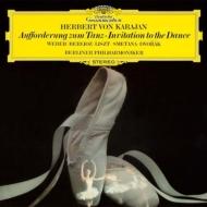 舞踏への勧誘〜オーケストラ名曲集 ヘルベルト・フォン・カラヤン&ベルリン・フィル(シングルレイヤー)
