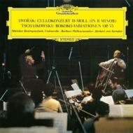 ドヴォルザーク:チェロ協奏曲、チャイコフスキー:ロココ変奏曲 ムスティスラフ・ロストロポーヴィチ、カラヤン&ベルリン・フィル(シングルレイヤー