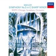 交響曲第5番 ゲオルグ・ショルティ&シカゴ交響楽団(1970)(シングルレイヤー)