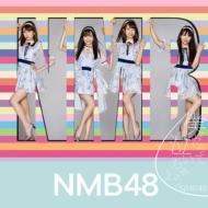 僕だって泣いちゃうよ 【通常盤 Type-B】(CD+DVD)