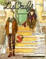 LisOeuf♪ (リスウフ)vol.10